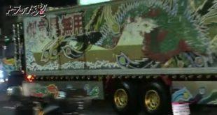 一番星号と歌麿会のデコトラが深夜の街道を爆走 0 310x165