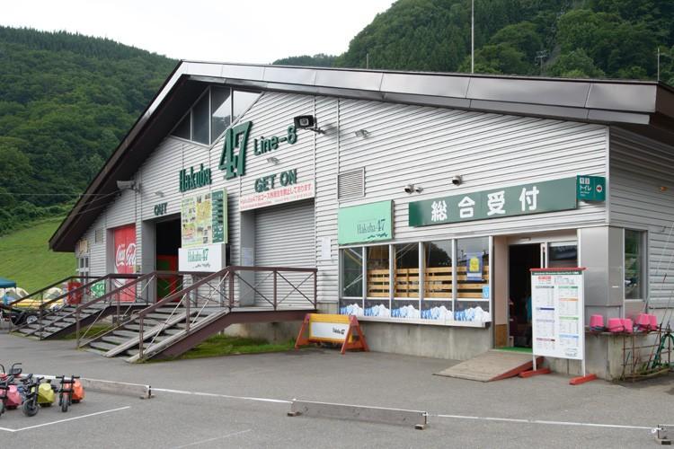 長野県 Hakuba47スキー場