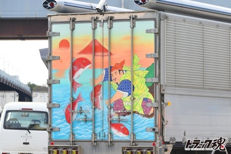 【仕事車礼賛】石巻港湊美丸は只今街船中!生鮮食品特別追掛隊 1