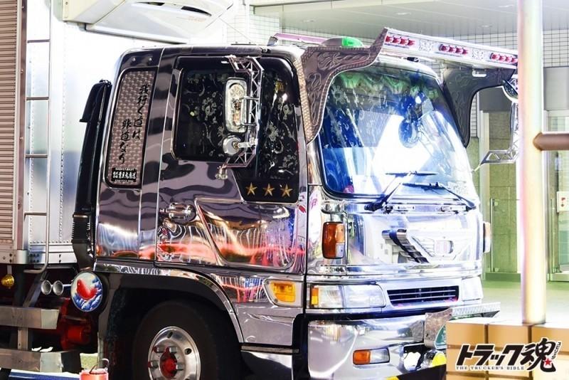 【仕事車礼賛】我行く道は非道なり!!勇生丸水急の頭ピカピカ日野レンジャー 4