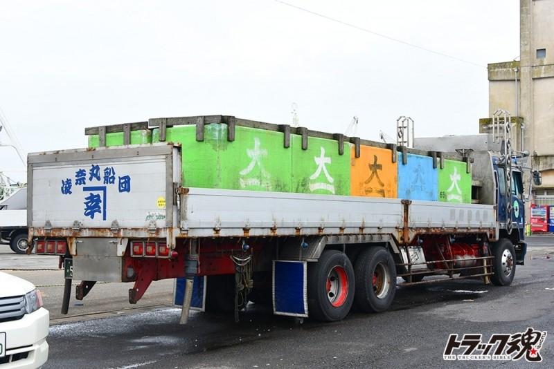 【仕事車礼讃】銚子の海から来た風がつぶやいた男の花道!凌奈丸船団 1