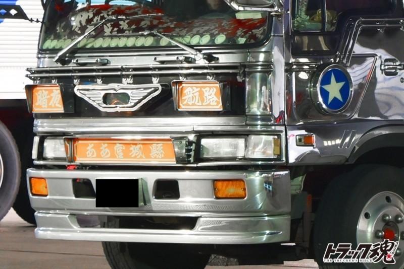 【仕事車礼賛】純心丸さんは仕事車らしく足回りがスッキリしているものの飾りバッチリ 3
