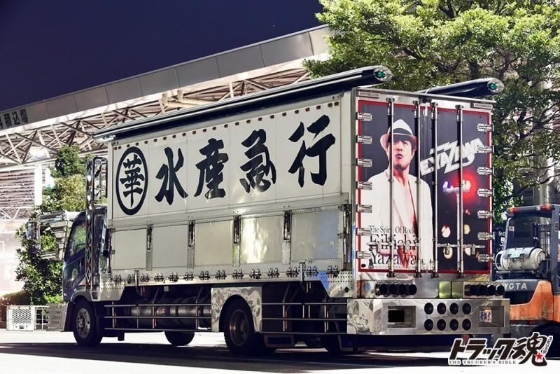 【仕事車礼賛】田中興業の街道華さん 1