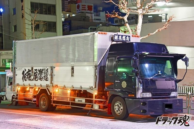 【仕事車礼賛】瀬尾商店のいすゞフォーワードニックネームは風に訊け 1