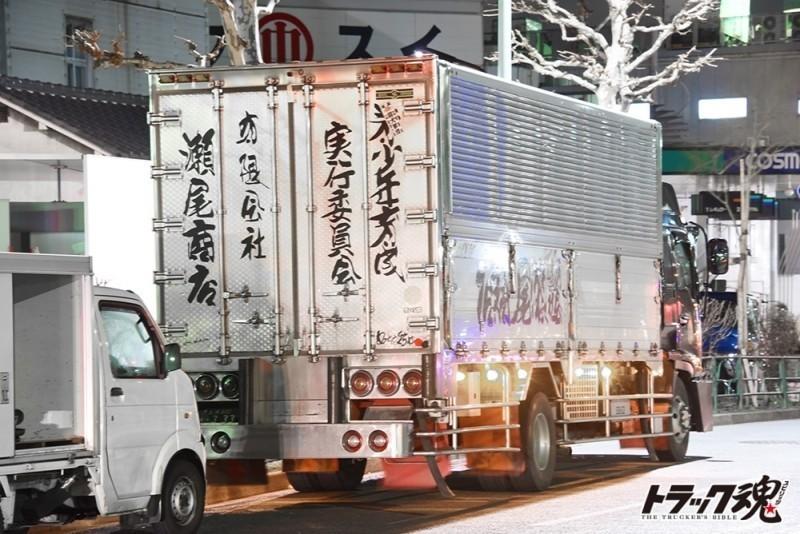 【仕事車礼賛】瀬尾商店のいすゞフォーワードニックネームは風に訊け 2