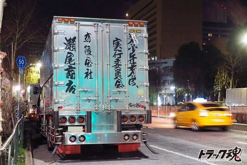 【仕事車礼賛】瀬尾商店のいすゞフォーワードニックネームは風に訊け 3