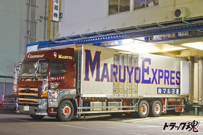 【仕事車礼賛】宮城県石巻港マルヨ運輸のプロフィアとレインボーブリッジ 1