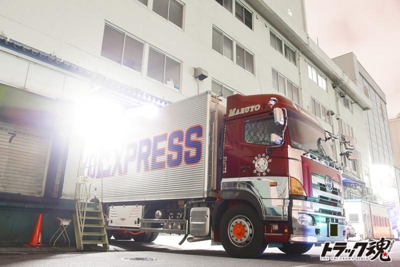 【仕事車礼賛】宮城県石巻港マルヨ運輸のプロフィアとレインボーブリッジ 4