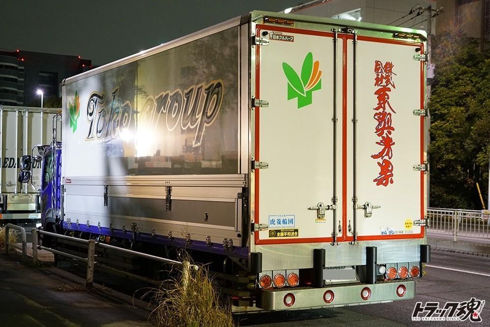 【仕事車礼賛】虎菱船団YKZC東興グループのいすゞフォワード 2