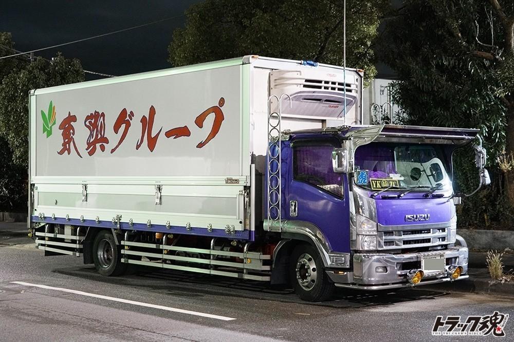 【仕事車礼賛】虎菱船団YKZC東興グループのいすゞフォワード 3
