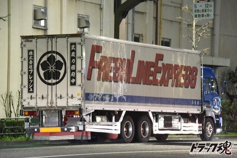【仕事車礼賛】武蔵乃国健太丸㈱フレッシュ故の冷急車 1