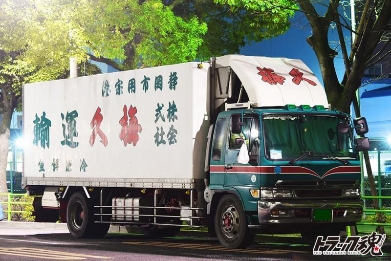 【仕事車礼賛】静岡市用宗港は梅久運輸の味のある日野レンジャーは冷凍鮮魚を運びます 1
