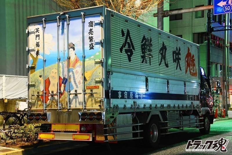 【仕事車礼賛】咲丸鮮冷 NAMI TRANSPORT さん ファイター冷凍車 2