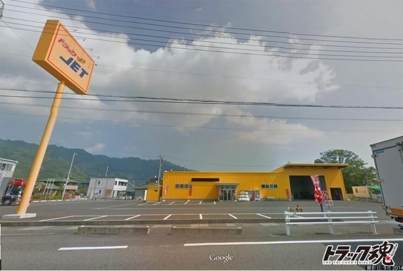 デコトラ界のアイドル!古澤未来ちゃんJET静岡店でファンと楽しいひと時 1