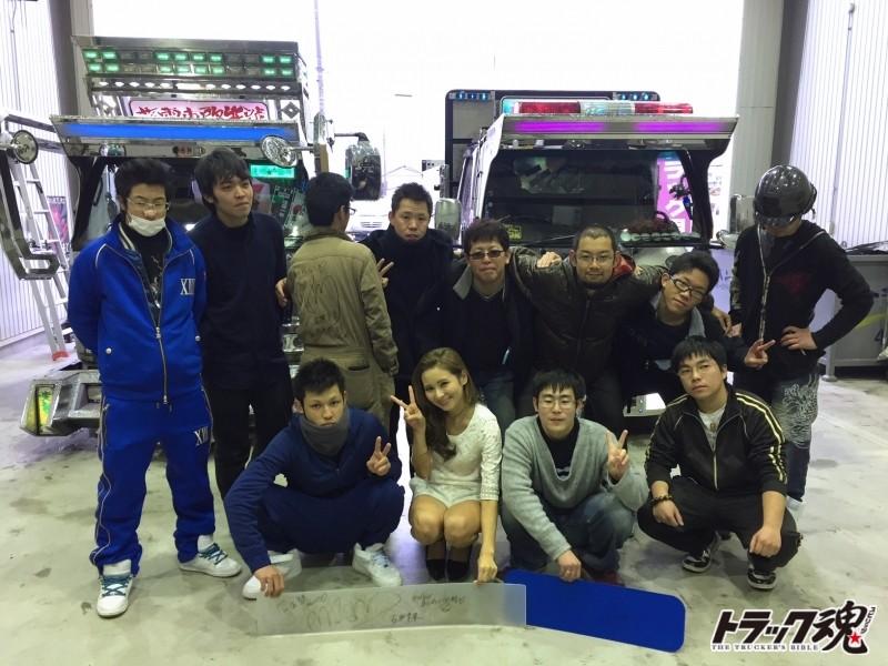 デコトラ界のアイドル!古澤未来ちゃんJET静岡店でファンと楽しいひと時 4
