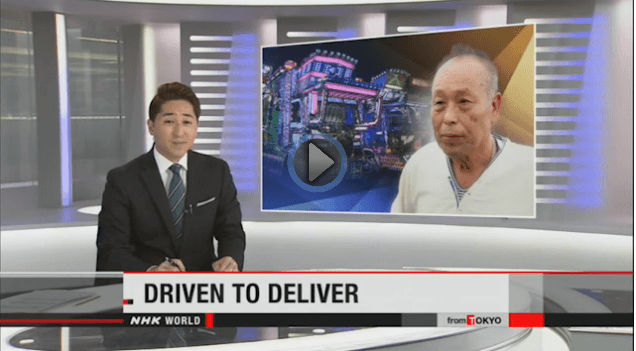 Driven to Deliver Japan in Depth News NHKd WORLD English
