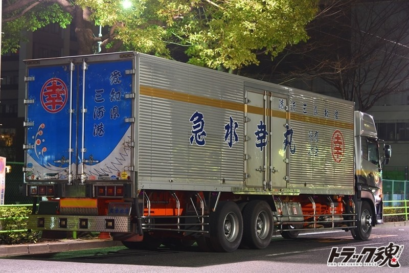 【仕事車礼讃】愛知県豊橋市の三河港からやって来た丸幸水急は波飛沫に交通安全ステッカー 2