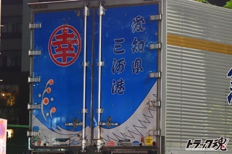 【仕事車礼讃】愛知県豊橋市の三河港からやって来た丸幸水急は波飛沫に交通安全ステッカー 3