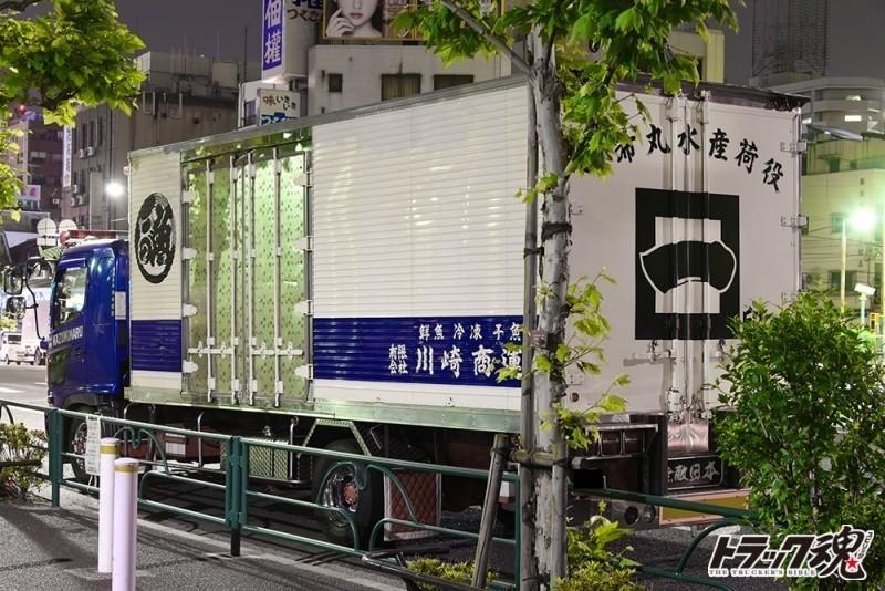 【仕事車礼讃】川崎商運さんの一希丸は鮮魚、冷凍、干魚を運ぶロマンスカー 2