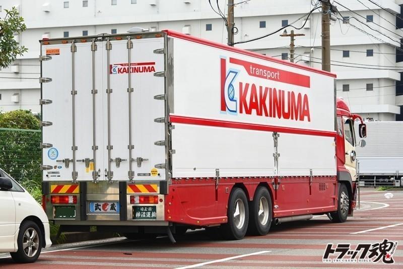 【仕事車礼讃】一般貨物愛情輸送の柿沼運輸株式会社さんのスーパーグレート 3