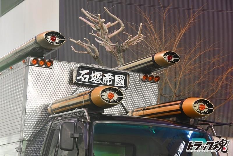 【仕事車礼賛】石塚帝国の管太丸水産急行さん 1