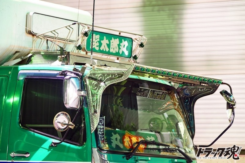 【仕事車礼讃】丸藤運輸(有)の髭太郎丸!手積みだよ全員集合w 1
