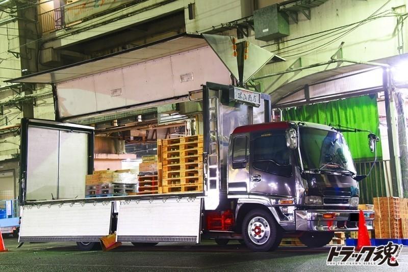【仕事車礼賛】米山商店さんのいすゞフォワード4代目 1
