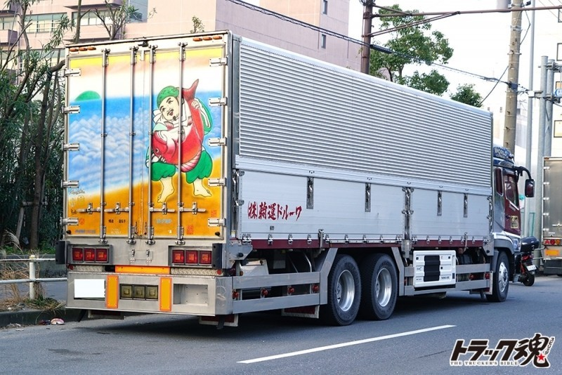 【仕事車礼讃】青森のワールド運輸さんのふそうスーパーグレート!リア観音にはゼロワークスのペイント 2
