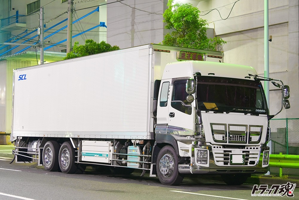 Photo of 【仕事車礼讃】東北海道釧路港から全国縦断市場巡礼する三王運輸の白いギガ
