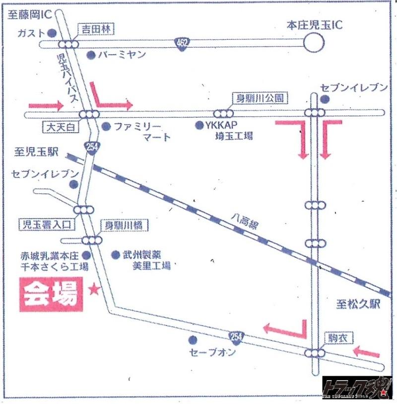 東日本大震災支援チャリティ「災害に負けるな子供達」カウントダウン&初日の出 1
