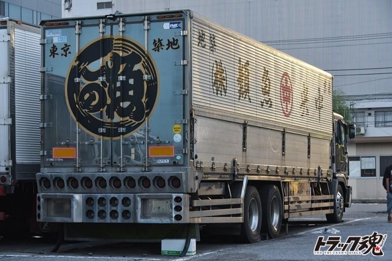 【仕事車礼讃】東京築地は中央魚類のカクカクがたまらない日野プロフィア 2