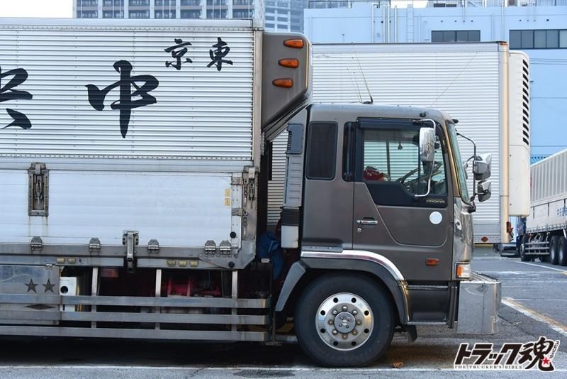 【仕事車礼讃】東京築地は中央魚類のカクカクがたまらない日野プロフィア 3