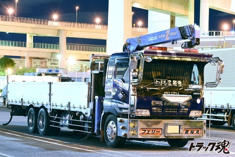Photo of 【仕事車礼讃】夜桜丸船団いすゞギガ平ボディのユニックつき停車中