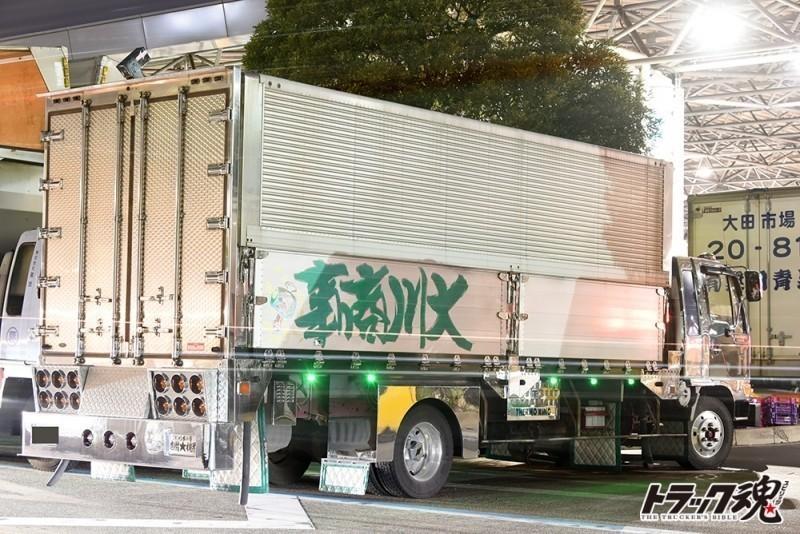 【仕事車礼讃】大川商事の日野レンジャー自由!六連丸型テールランプ 3