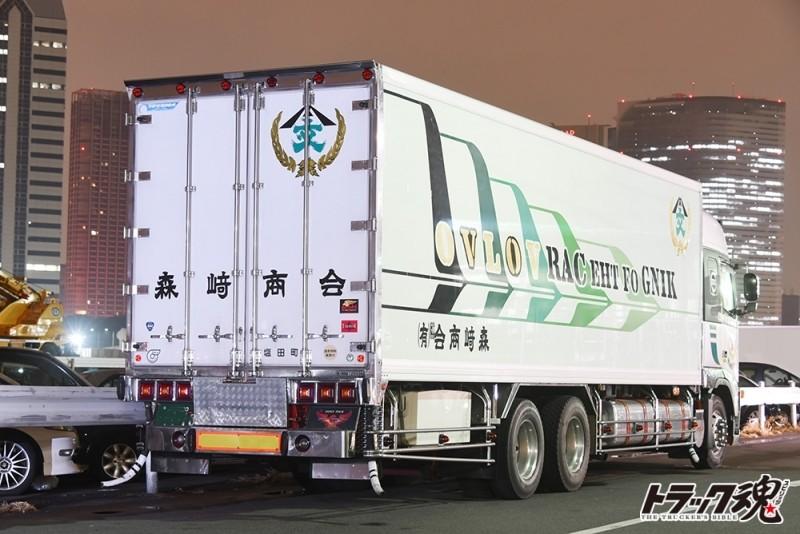 【仕事車礼賛】森崎商会 King of Car ボルボFH12 特別仕様車 4