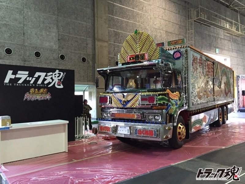 Photo of 大阪オートメッセ2016一番星号&古澤未来ちゃんキャンギャル中城梨ちゃんを応援ありがとうございました!
