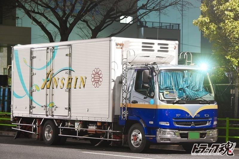 Photo of 【仕事車礼賛】ふそうファイター急行ひもの「ANSHIN」これぞ仕事車の鏡