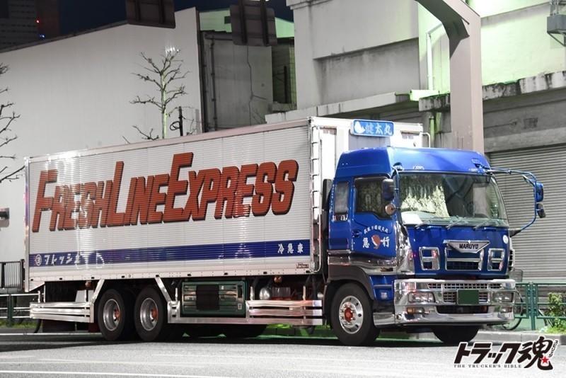 【仕事車礼賛】武蔵乃国健太丸㈱フレッシュ故の冷急車 2