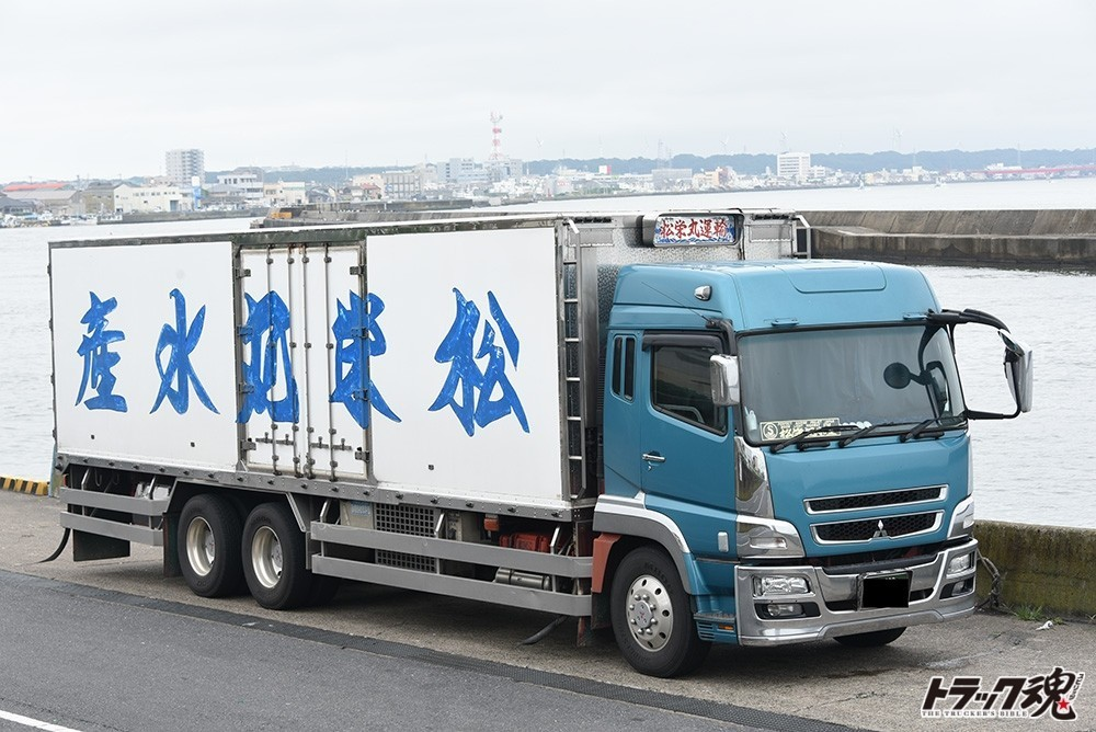 【仕事車礼讃】岸壁の神戸松栄丸水産のふそうスーパーグレート 2