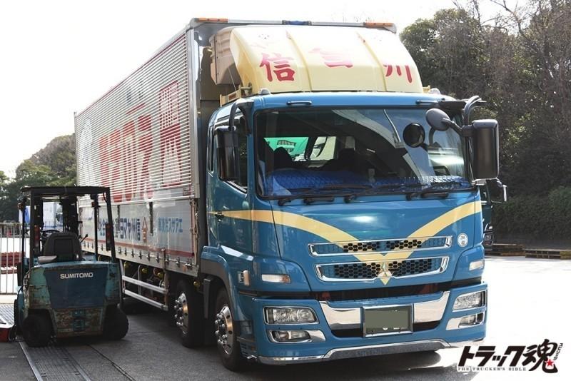 【仕事車礼賛】信州ヤマヨ運輸株式会社エアサス冷凍車のえのき茸専用トラック! 1