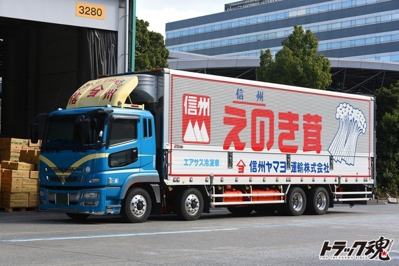 Photo of 【仕事車礼賛】信州ヤマヨ運輸株式会社エアサス冷凍車のえのき茸だけ?専用トラック