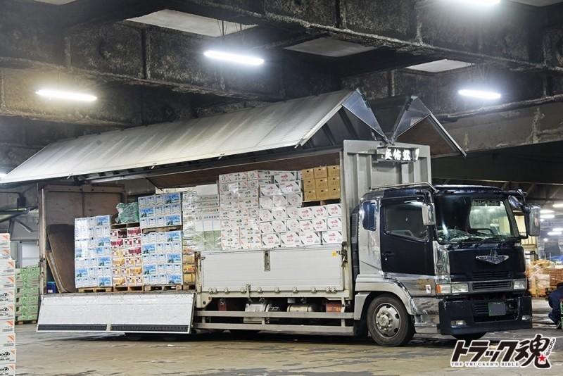 Photo of 【仕事車礼賛】英佑丸は青果を運ぶ三菱ふそう・スーパーグレート