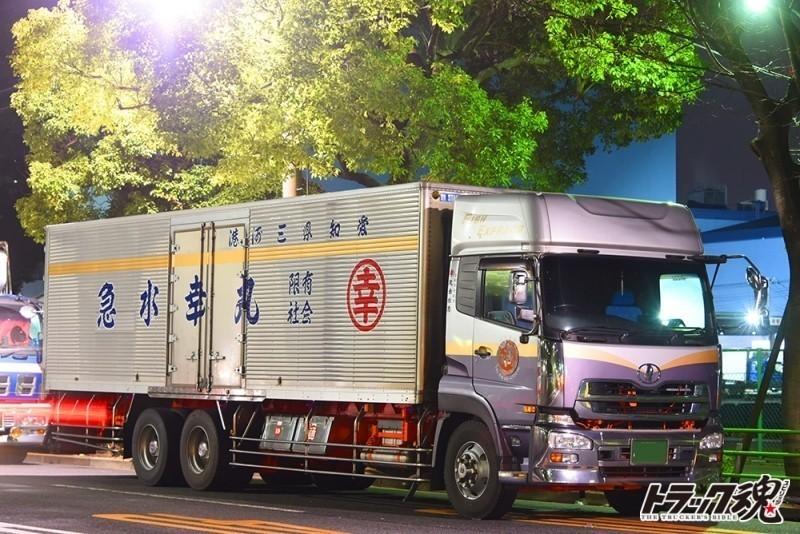 【仕事車礼讃】愛知県豊橋市の三河港からやって来た丸幸水急は波飛沫に交通安全ステッカー 1