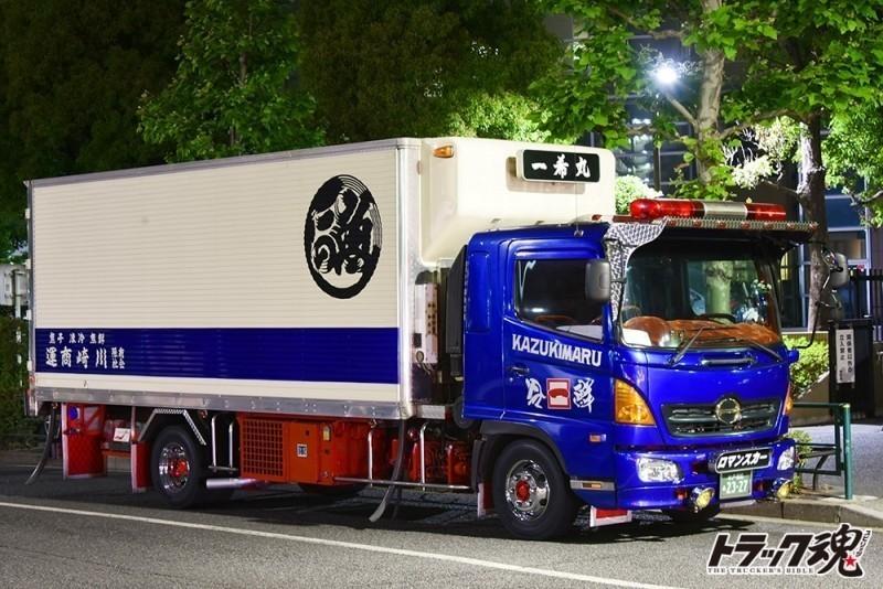 【仕事車礼讃】川崎商運さんの一希丸は鮮魚、冷凍、干魚を運ぶロマンスカー 1