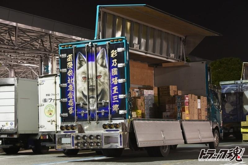 【仕事車礼讃】彩乃国埼玉三郷鹿倉商事さんのテールの作りこみも素敵なふそうファイター 3