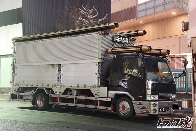 Photo of 【仕事車礼賛】石塚帝国の管太丸水産急行さん~バスロケットが印象的