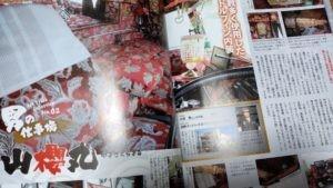 トラック魂Vol 80【2019/1/18】特集:新春特別企画 時代別デコトラ3世代物語 ~時代の変遷とともにみるデコトラの進化~雑誌 5