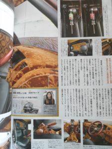 トラック魂Vol 90【2020/11/18】特集:旧車「今昔物語」誉れ高き昭和車と現在も活躍する旧き名車群像 8