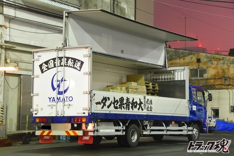 【仕事車礼賛】大和青果センターUDトラックス「クオン」 1