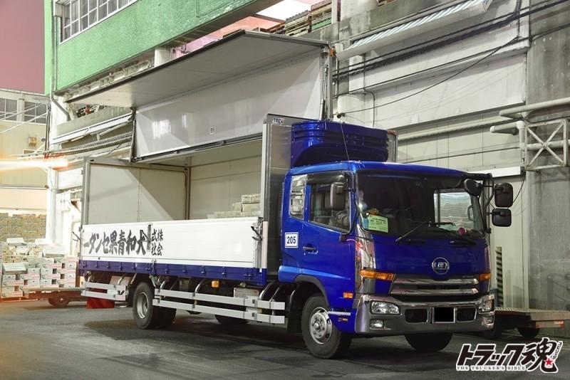 【仕事車礼賛】大和青果センターUDトラックス「クオン」 2